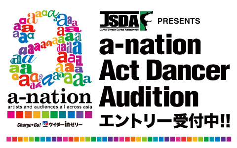 DANCEaudition_480_300.jpg
