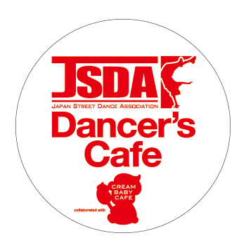 JSDACafe_logo.jpg