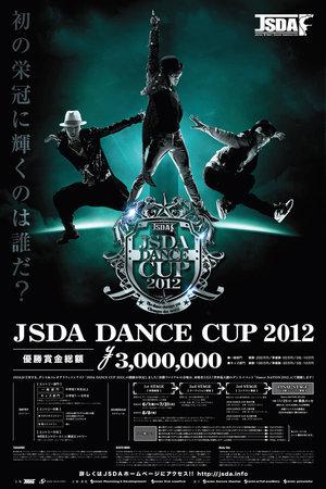 JSDA_TOKYOHEADLINE.jpg