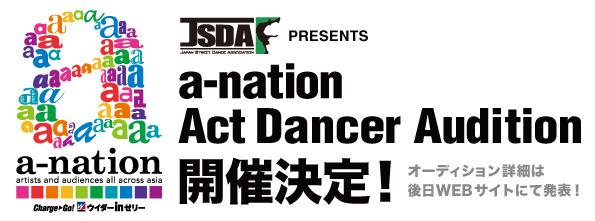 a-nation_JSDA.jpg