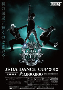 JSDA_DANCE_CUP_A1ポスター.jpgのサムネール画像のサムネール画像