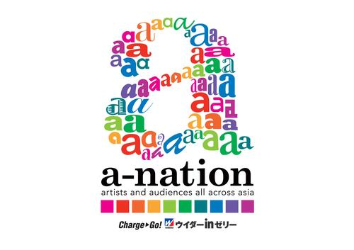 a-nation_logo_01.jpg