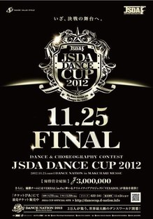 JSDA_DANCE_CUP_4.ol.jpgのサムネール画像