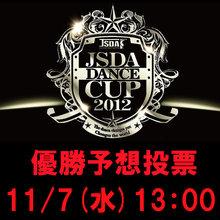 11_6_news_pic_JSDA-CUP.jpg