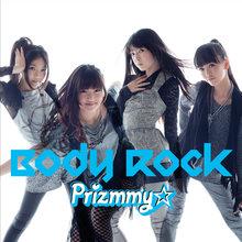 BodyRock_jacket.jpg