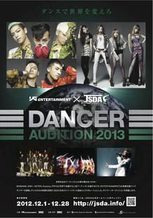 YG_DANCE_AUDITION_F1121.jpgのサムネール画像