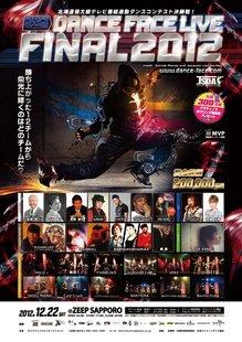 DANCE FACEFINAL 2012.JPGのサムネール画像のサムネール画像