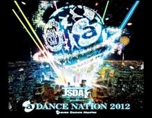 DANCE NATIONロゴ.jpg