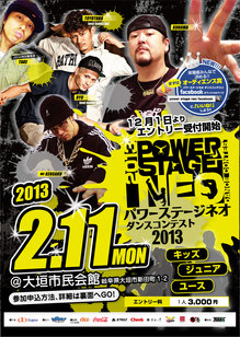 psn2013_flyer_out_omote.jpg