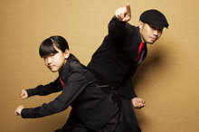 HANAI&KARIN.jpgのサムネール画像