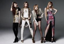 2NE1_0829_iloveyou_A_main.jpgのサムネール画像のサムネール画像