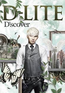 D'scover_CD+DVD_reguler.jpgのサムネール画像