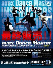 aDMコンピCDVol1最終販売案内20130326.jpg