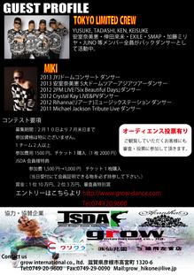 event-2013-8-18-back.jpg