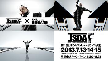 JSDACM0515.jpg