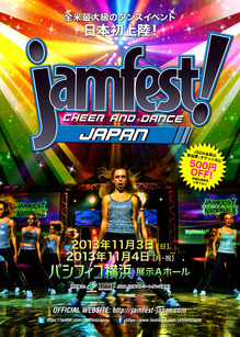 flyer_jamfest_off.jpg
