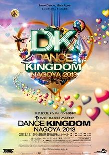 DK_poster1030-01 -小.jpg