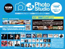 PS20141002.001.jpg