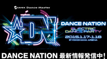 dn_top_cover (W956-H537).jpg