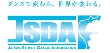 JSDA_logo_2015_1.jpgのサムネール画像