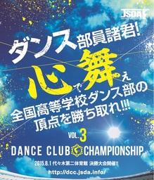 DCC_2015_譁ー閨槫コ・相_0601_ol.jpg