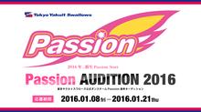 Passion告知画像.png