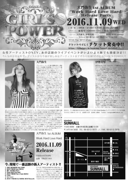 GP_ura_最終_2.jpg