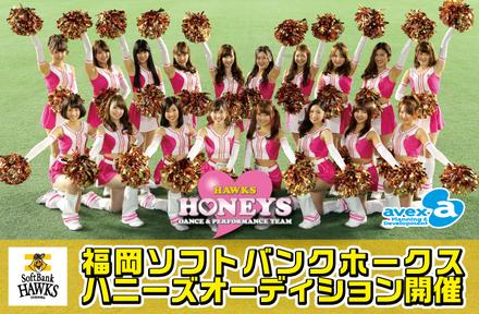 honeys2016_640_420.jpg
