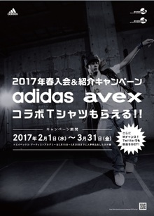 入会&紹介CP表.jpgのサムネール画像