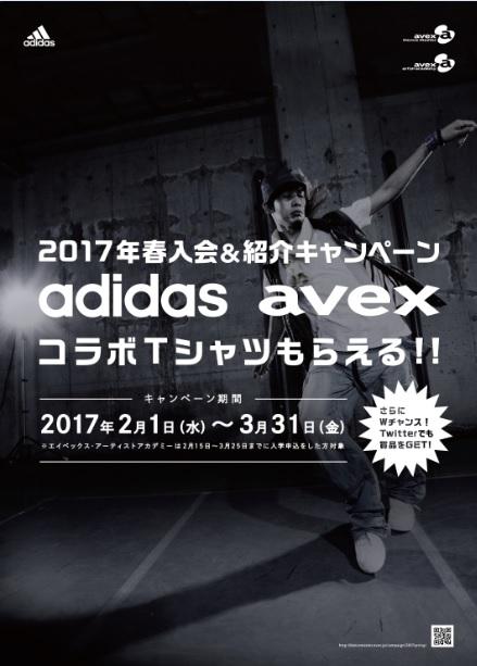 入会&紹介CP表.jpg