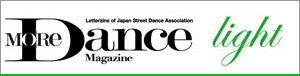 JSDA MORe DANCE Magazine light